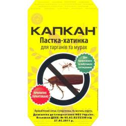 "Ловушка для тараканов и муравьев ""Капкан"", 3 шт."