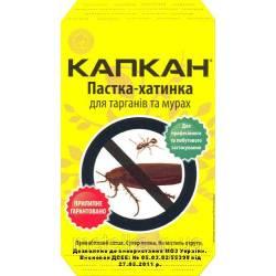 """Пастка для тарганів і мурашок """"Капкан"""" 3 шт"""