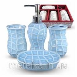 Керамический голубой набор для ванной комнаты