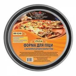 Форма для піци Stenson 29 см