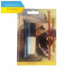 Ультразвуковий відлякувач собак mini